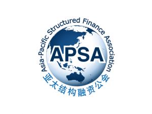 ASIFMA 8th China Capital Markets Conference   ASIFMA