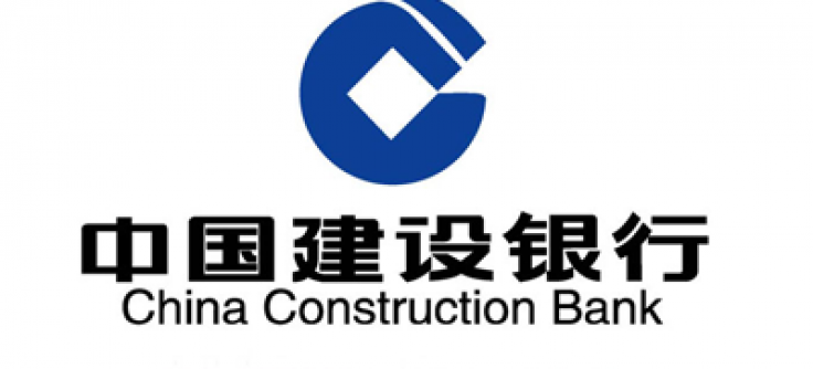 Image result for china construction bank